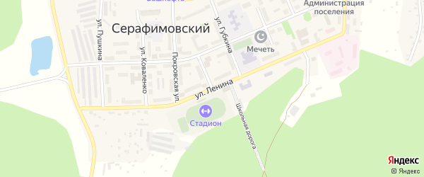 Улица Ленина на карте села Серафимовский с номерами домов