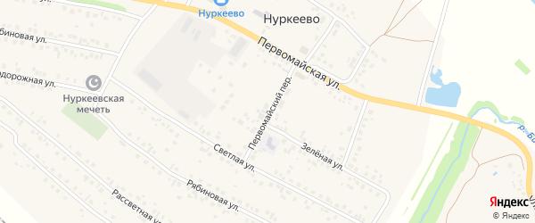 Первомайский переулок на карте деревни Нуркеево с номерами домов