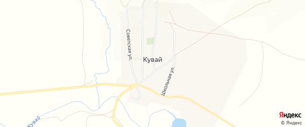 Карта села Кувая в Оренбургской области с улицами и номерами домов