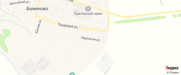 Овражная улица на карте села Баженово с номерами домов