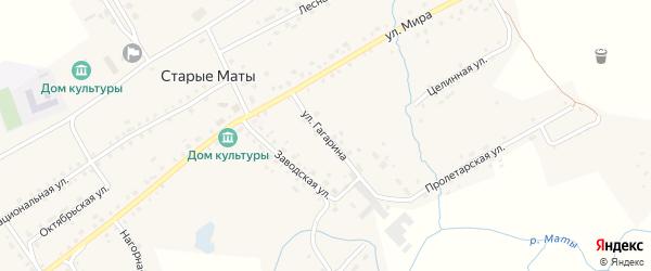 Улица Гагарина на карте села Старые Маты с номерами домов