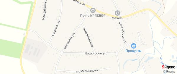 Школьный переулок на карте села Старокуручево Башкортостана с номерами домов