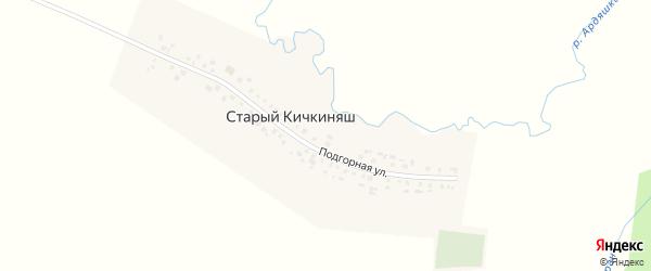 Подгорная улица на карте деревни Старого Кичкиняша Башкортостана с номерами домов