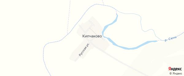 Карта деревни Кипчаково в Башкортостане с улицами и номерами домов