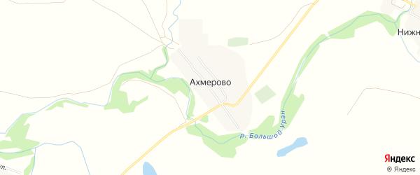 Карта села Ахмерово в Оренбургской области с улицами и номерами домов