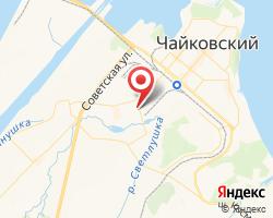 Представительство «ЖелДорЭкспедиция» Чайковский