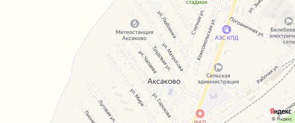 Улица Чапаева на карте села Аксаково с номерами домов
