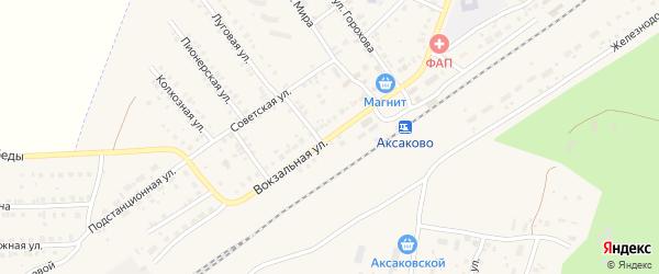 Вокзальная улица на карте села Аксаково с номерами домов