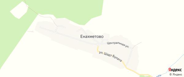 Карта села Енахметово в Башкортостане с улицами и номерами домов