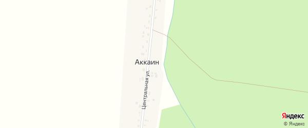 Центральная улица на карте деревни Аккаина Башкортостана с номерами домов