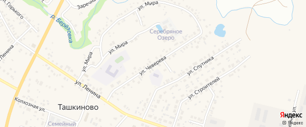 Улица Чеверева на карте села Ташкиново с номерами домов