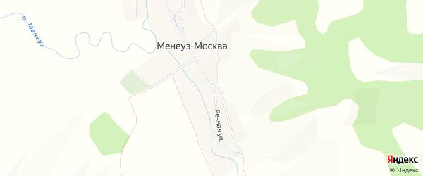 Карта села Менеуза-Москвы в Башкортостане с улицами и номерами домов