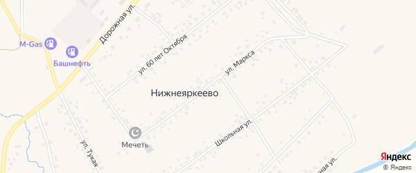 Улица К.Маркса на карте села Нижнеяркеево Башкортостана с номерами домов