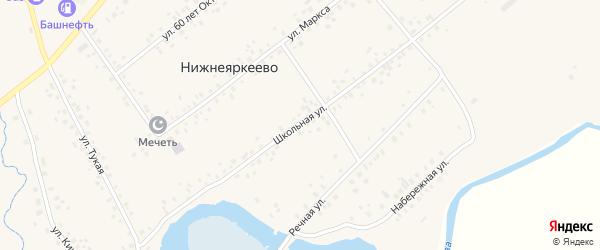 Школьная улица на карте села Нижнеяркеево с номерами домов