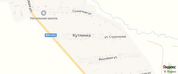 Улица Строителей на карте деревни Кутлинки с номерами домов