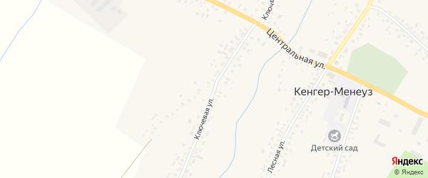 Ключевая улица на карте села Кенгера-Менеуза с номерами домов