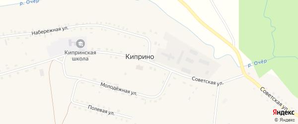 Советская улица на карте деревни Киприно Пермского края с номерами домов