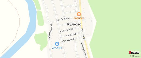 Улица Гагарина на карте села Куяново с номерами домов
