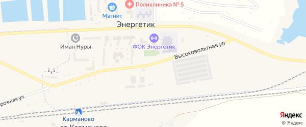 Высоковольтная улица на карте села Энергетика с номерами домов