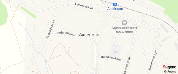 Железнодорожная улица на карте села Аксеново с номерами домов