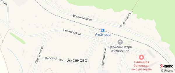 Советская улица на карте села Аксеново с номерами домов