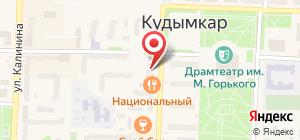 Контрольно ревизионная комиссия городского округа органы  Органы государственного надзора Контрольно ревизионная комиссия городского округа на карте Кудымкара