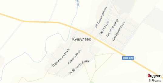 Карта села Кушулево в республике Башкортостан с улицами, домами и почтовыми отделениями со спутника онлайн