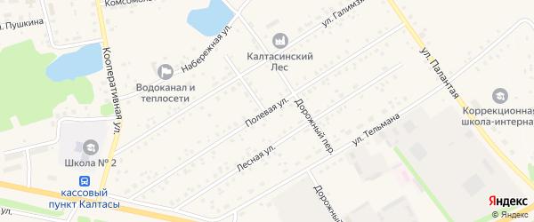 Полевая улица на карте села Калтасов с номерами домов