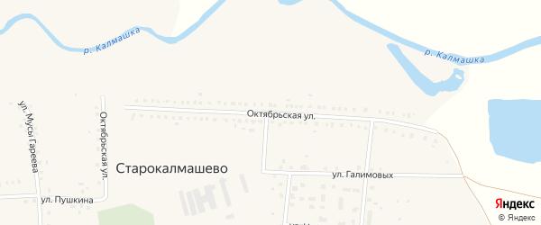 Октябрьская улица на карте села Старокалмашево с номерами домов
