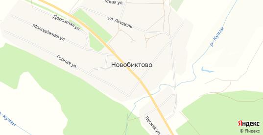 Карта села Новобиктово в республике Башкортостан с улицами, домами и почтовыми отделениями со спутника онлайн
