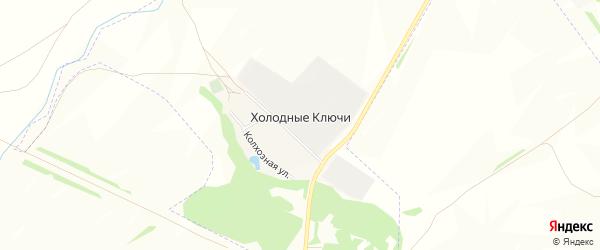 Карта поселка Холодные Ключей города Оренбурга в Оренбургской области с улицами и номерами домов