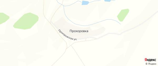 Карта села Прохоровки в Оренбургской области с улицами и номерами домов