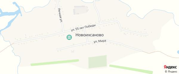 Улица 55 лет Победы на карте села Новоихсаново с номерами домов