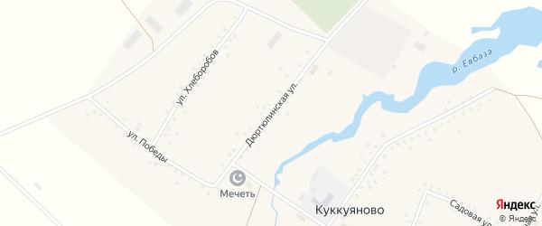Дюртюлинская улица на карте села Куккуяново Башкортостана с номерами домов