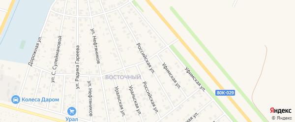 Российская улица на карте Янаула с номерами домов