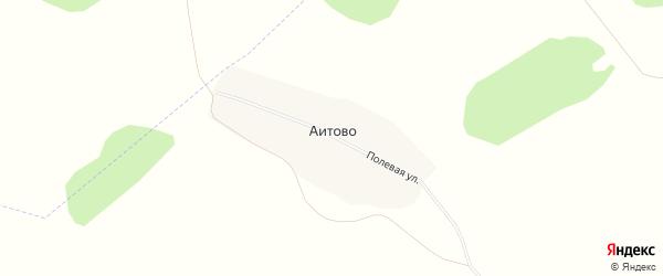 Карта деревни Аитово в Башкортостане с улицами и номерами домов