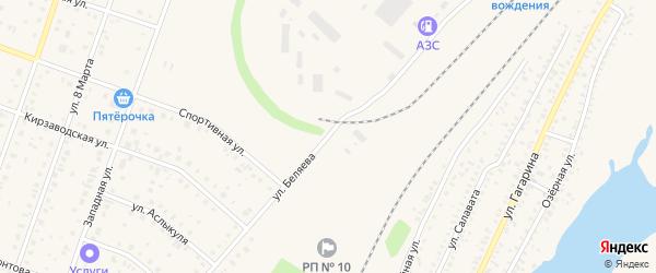 Улица Беляева на карте Давлеканово с номерами домов