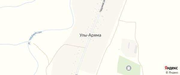 Чермасанская улица на карте деревни Улы-Арямы Башкортостана с номерами домов