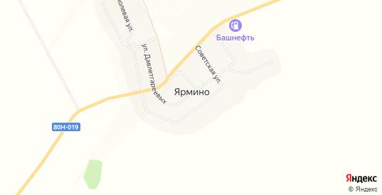 Карта села Ярмино в республике Башкортостан с улицами, домами и почтовыми отделениями со спутника онлайн