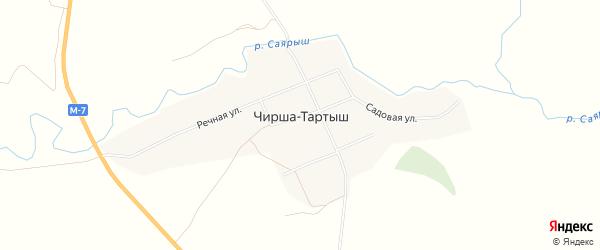 Карта села Чирши-Тартыш в Башкортостане с улицами и номерами домов