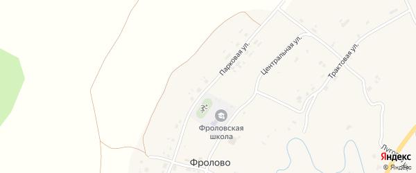 Парковая улица на карте деревни Фролово Пермского края с номерами домов