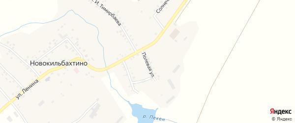 Полевая улица на карте деревни Новокильбахтино с номерами домов
