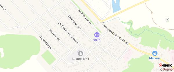 Школьная улица на карте села Федоровки Башкортостана с номерами домов