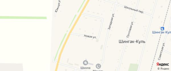 Новая улица на карте села Шингак-Куль с номерами домов