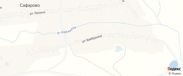 Улица Г.Байбурина на карте села Сафарово Башкортостана с номерами домов