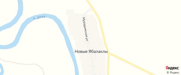 Мурадымская улица на карте деревни Новые Ябалаклы с номерами домов