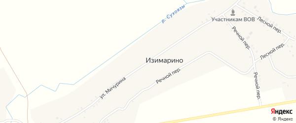 Улица Мичурина на карте деревни Изимарино Башкортостана с номерами домов