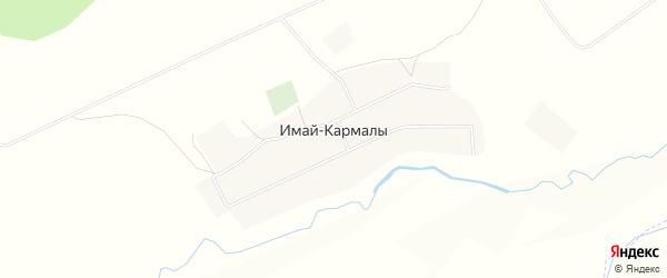 Карта села Имая-Кармалы в Башкортостане с улицами и номерами домов
