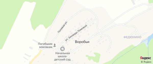 Улица З.Ломовой на карте села Воробьи Пермского края с номерами домов