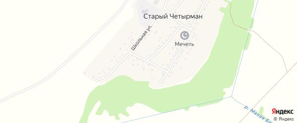 Школьный переулок на карте села Старого Четырмана Башкортостана с номерами домов